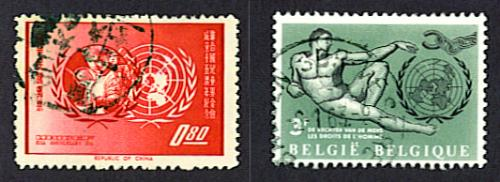 United Nations Children's Fund (UNICEF) stamp, Republic of China, 1962, and the Universal Declaration of Human Rights stamp, Belgium, 1962