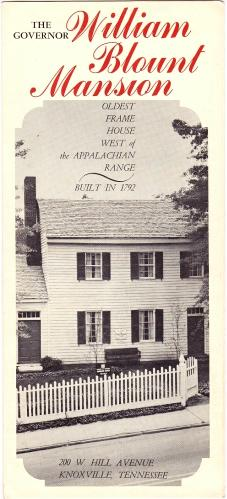 Early 1960s visitor brochure for Blount Mansion, Knoxville, Tennessee